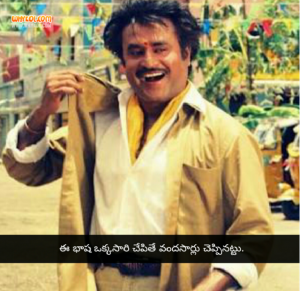 famous dialogue from Bhasha movie in telugu