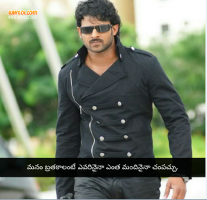 Prabhas Billa movie dialogues in telugu
