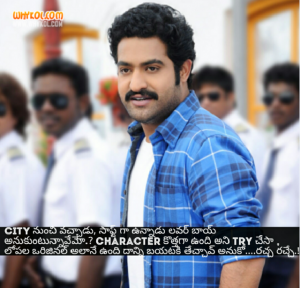 NTR brundavanam movie dialogue in telugu