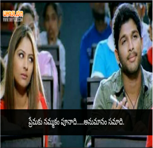 allu arjun bunny movie dialogues in telugu