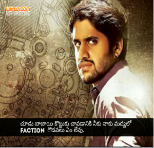 telugu movie dialogue from Autonagar surya