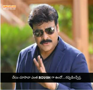 Gang leader movie dialogues in telugu