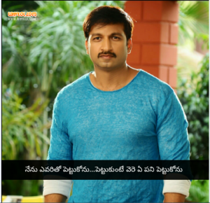 Soukyam movie dialogue in telugu