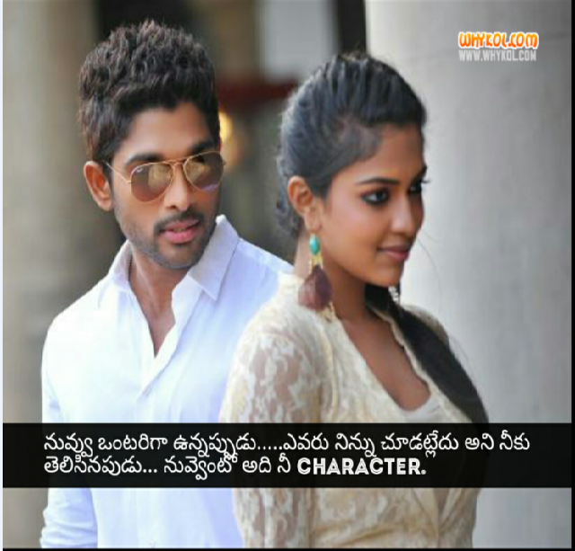 idharammailatho movie dialogues in telugu