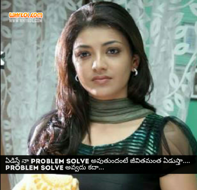 Kajal dialogue from Mr.perfect movie in telugu language