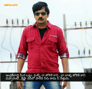 Krishana movie dialogues in telugu