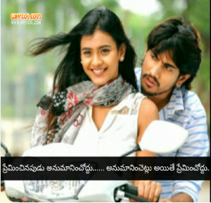 dialogue from kumari 21 f in telugu