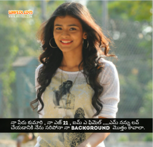 famous dialogue from kumari 21f in telugu