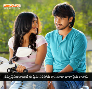 kumari 21 f movie dialogues in telugu