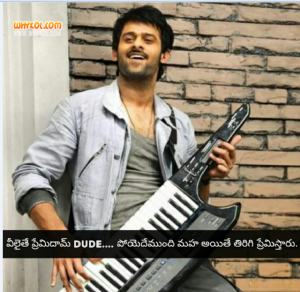 Prabhas mirchi movie dialogue in telugu