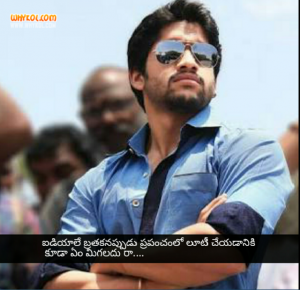Autonagar surya movie dialogues in telugu