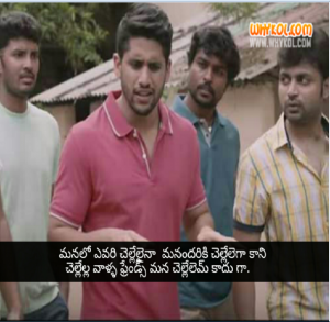 Naga caithanya _sahasam swasaga sagipo movie dialogue