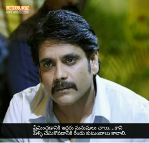 Santhosham movie dialogue in telugu