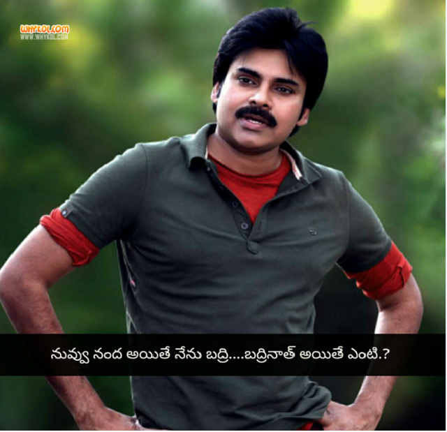 Pawan kalyan famous dialogue in badri movie