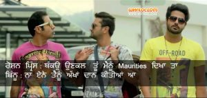 Comedy Dialogues From Ishq Brandy