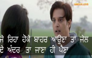 Jimmy Shergill Dialogues From Vaisakhi List | Popular Punjabi DialoguesJimmy Shergill Dialogues From Vaisakhi List | Popular Punjabi Dialogues