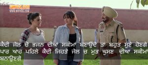 Punjabi Movie Dialogues in Punjabi Language | Vaisakhi List