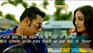 Punjabi Love Words From The Movie Carry On Jatta