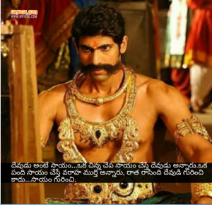 Krishnam vand jgadgurum movie dialogues in telugu