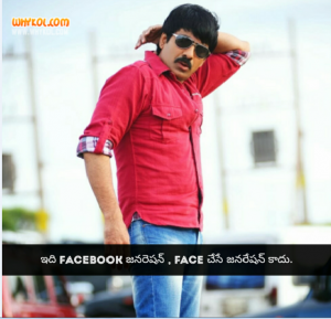 raviteja balupu movie dialogues in telugu
