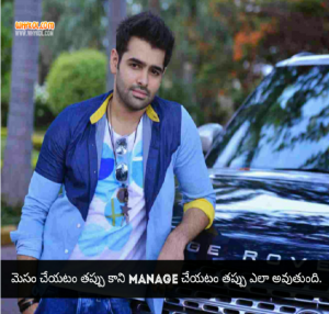 Ready movie dialogues in telugu