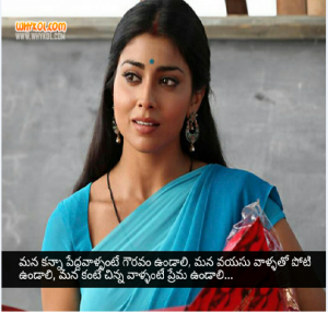 shreya dialogues from Nuvve nuvve movie