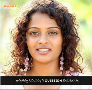 Happy days sonia dialogues in telugu