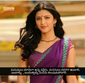 ruthi hasan gabbar sing movie dialogues in telugu