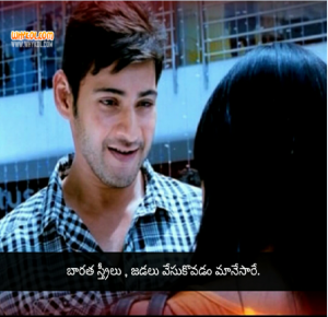 svsc movie dialogue in telugu language