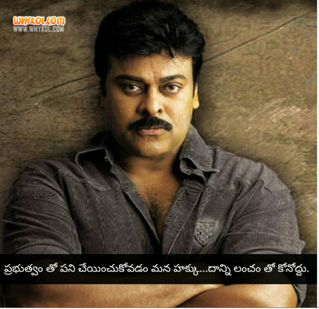 dialogue from Tagore movie in telugu