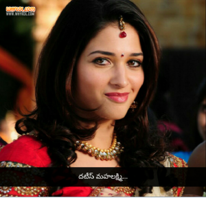 thamanna dialogue from 100%love in telugu