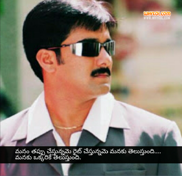 nuvve nuvve movie dialogues in telugu