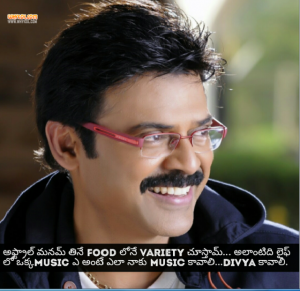 Vasu movie dialogues in telugu