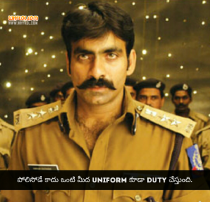 Vikramarkudu movie dialogues in telugu