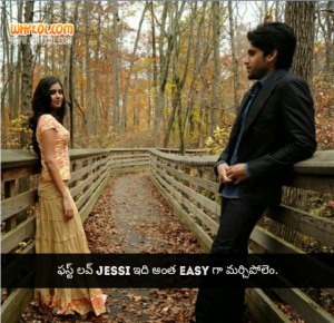 dialogue from yem maya chesave in telugu