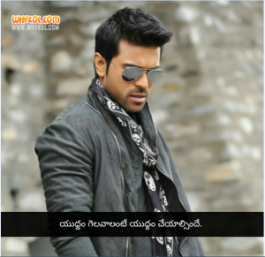 Ram charan yevadu movie dialogue in telugu language