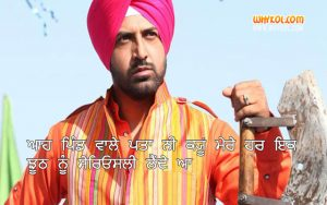 Singh Vs Kaur Movie Dialogues | Gippy Grewal