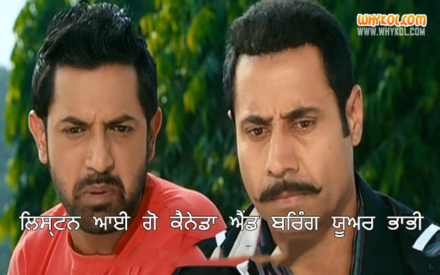 Binnu Dhillon and Gippy Grewal Scenes From Singh vs Kaur