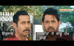 Binnu Dhillon and Gippy Grewal Scene From Singh vs Kaur