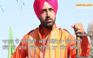 Dialogues From The Movie Singh vs Kaur