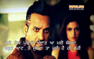 Jazzy B Dialogues From Best Of Luck
