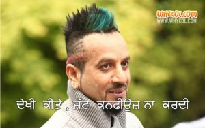 Popular Jazzy B Dialogues From The Movie Best Of Luck