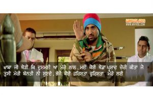 Diljit Dosanjh Dialogues From Disco Singh
