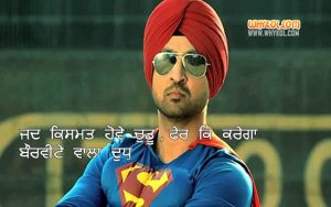Punjabi Movie Disco Singh Dialogues in Punjabi Language