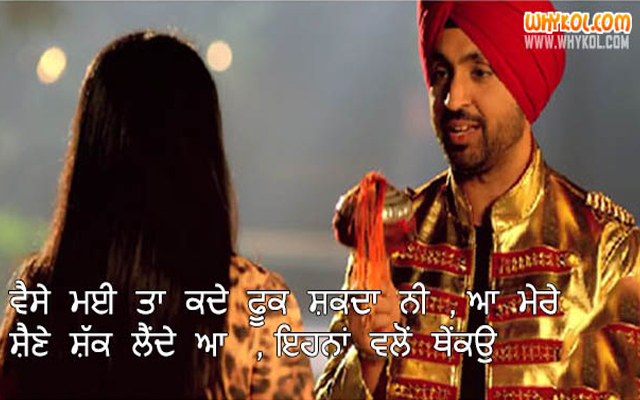 Popular Dialogues From The Movie Disco Singh
