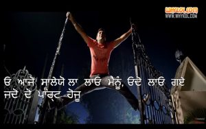 Lucky Di Unlucky Story Punjabi Movie Dialogues