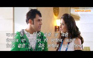 Gippy Grewal Dialogues From Lucky Di Unlucky Story in Punjabi Language