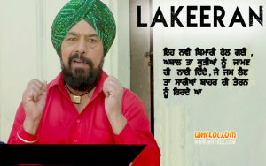 Lakeeran Movie Dialogues | B N Sharma