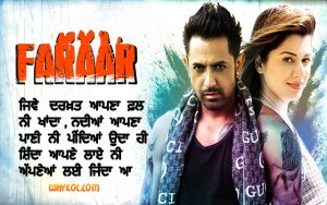 Gippy Grewal Dialogues From The Movie Faraar