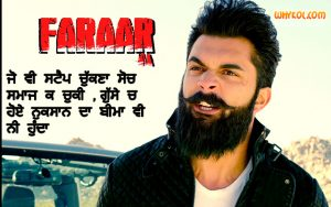 Jaggi Singh Dialogues From The Movie Faraar